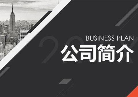 江苏耀飞干燥科技有限公司公司简介
